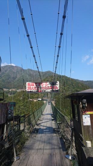 谷瀬の吊り橋スタート