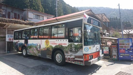 日本一の長距離バス横顔