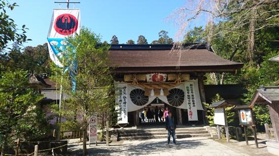 熊野本宮大社入り口
