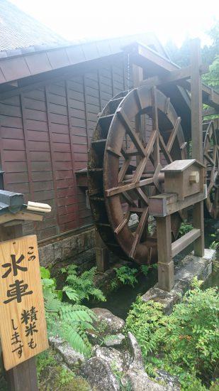 香恋の館の水車