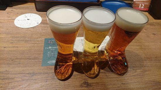 KOYOEN BEER BAR飲み比べセット