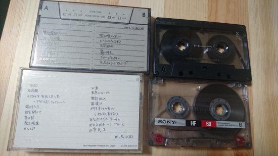 引き出しから出てきたカセットテープ