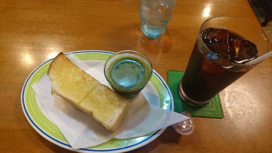モーニング 青汁とアイスコーヒー