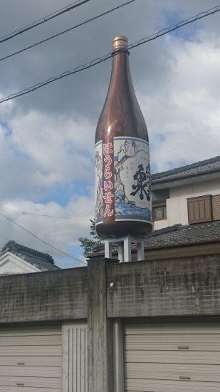関谷醸造蓬莱泉の瓶