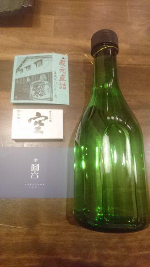 蓬莱泉 蔵元直詰特別純米原酒