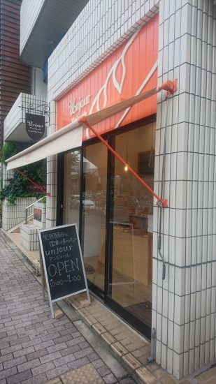 アンジュール覚王山店