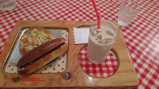 シンボパンのフォカッチャとあんこバター