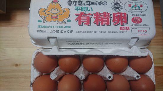 コケコッコー共和国の卵