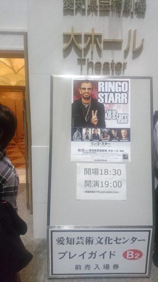 リンゴスター名古屋公演ポスター