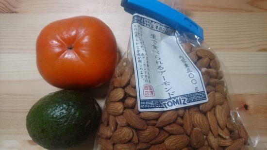 実家の柿やアーモンド