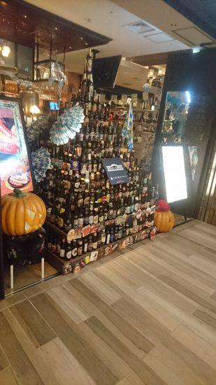 世界のビール博物館2