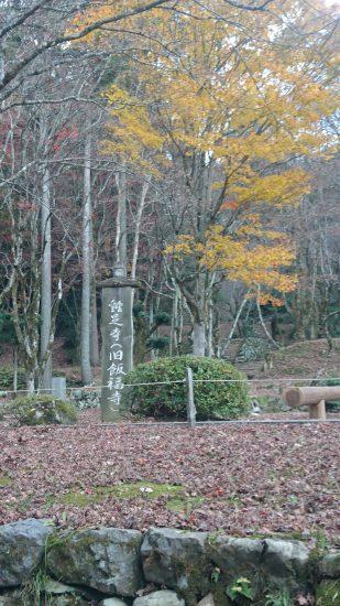 鶏足寺入口