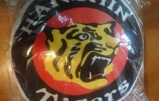 タイガースクッション